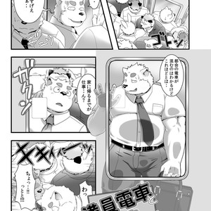 [Idivide (Gamma Chaos)] Maniin densha to dai Shiba-kun [JP] – Gay Yaoi image 002
