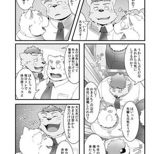 [Idivide (Gamma Chaos)] Maniin densha to dai Shiba-kun [JP] – Gay Yaoi image 003
