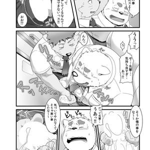 [Idivide (Gamma Chaos)] Maniin densha to dai Shiba-kun [JP] – Gay Yaoi image 007