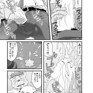 [Idivide (Gamma Chaos)] Maniin densha to dai Shiba-kun [JP] – Gay Yaoi image 008