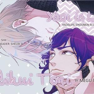 [MEGU Iroha] Hebikui Tori (c.1-4) [Eng] – Gay Yaoi image 036