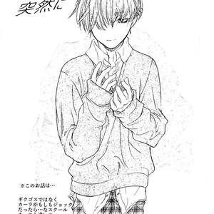 [Shinkai jerī/ Lapis] Bokura wa aru asa totsuzen ni – Osomatsu-san dj [JP] – Gay Yaoi image 002