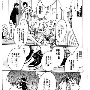 [Shinkai jerī/ Lapis] Bokura wa aru asa totsuzen ni – Osomatsu-san dj [JP] – Gay Yaoi image 006
