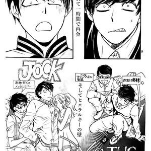 [Shinkai jerī/ Lapis] Bokura wa aru asa totsuzen ni – Osomatsu-san dj [JP] – Gay Yaoi image 008