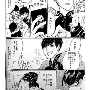 [Shinkai jerī/ Lapis] Bokura wa aru asa totsuzen ni – Osomatsu-san dj [JP] – Gay Yaoi image 009