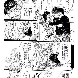 [Shinkai jerī/ Lapis] Bokura wa aru asa totsuzen ni – Osomatsu-san dj [JP] – Gay Yaoi image 010