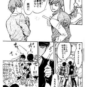 [Shinkai jerī/ Lapis] Bokura wa aru asa totsuzen ni – Osomatsu-san dj [JP] – Gay Yaoi image 012