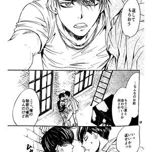 [Shinkai jerī/ Lapis] Bokura wa aru asa totsuzen ni – Osomatsu-san dj [JP] – Gay Yaoi image 014
