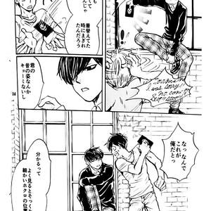 [Shinkai jerī/ Lapis] Bokura wa aru asa totsuzen ni – Osomatsu-san dj [JP] – Gay Yaoi image 015
