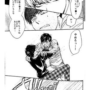[Shinkai jerī/ Lapis] Bokura wa aru asa totsuzen ni – Osomatsu-san dj [JP] – Gay Yaoi image 016