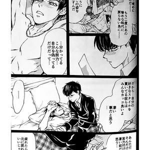 [Shinkai jerī/ Lapis] Bokura wa aru asa totsuzen ni – Osomatsu-san dj [JP] – Gay Yaoi image 018