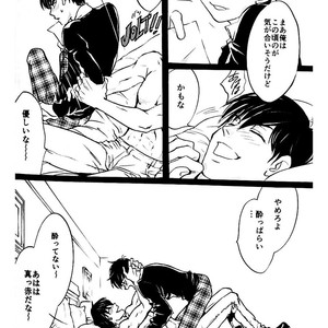 [Shinkai jerī/ Lapis] Bokura wa aru asa totsuzen ni – Osomatsu-san dj [JP] – Gay Yaoi image 019