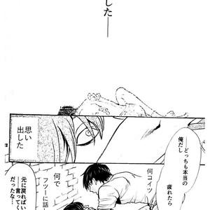 [Shinkai jerī/ Lapis] Bokura wa aru asa totsuzen ni – Osomatsu-san dj [JP] – Gay Yaoi image 021