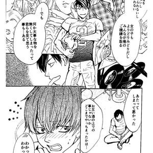 [Shinkai jerī/ Lapis] Bokura wa aru asa totsuzen ni – Osomatsu-san dj [JP] – Gay Yaoi image 022