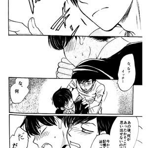 [Shinkai jerī/ Lapis] Bokura wa aru asa totsuzen ni – Osomatsu-san dj [JP] – Gay Yaoi image 023
