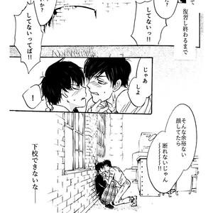 [Shinkai jerī/ Lapis] Bokura wa aru asa totsuzen ni – Osomatsu-san dj [JP] – Gay Yaoi image 024
