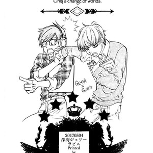 [Shinkai jerī/ Lapis] Bokura wa aru asa totsuzen ni – Osomatsu-san dj [JP] – Gay Yaoi image 025