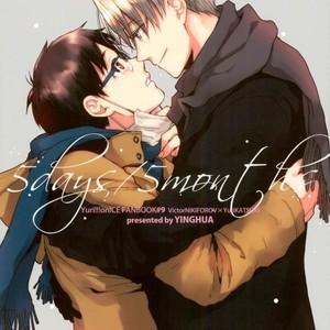 [Yinghua (Sinba)] 5days/ 5months – Yuri on Ice dj [Eng] – Gay Yaoi