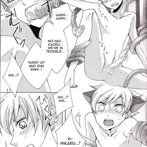 [Futago Beya (Kitayori Minami)] -Shokushu- Nyan Nyan Panic   -Tentacles- Mew Mew Panic  – Ouran High School Host Club dj [Eng] – Gay Yaoi image 009