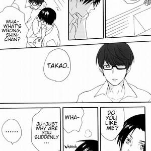 [Honeyamber] Shin-chan, I'm Scared – Kuroko no Basuke dj [Eng] – Gay Yaoi image 002
