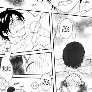 [Honeyamber] Shin-chan, I'm Scared – Kuroko no Basuke dj [Eng] – Gay Yaoi image 016