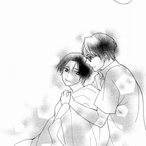 [Honeyamber] Shin-chan, I'm Scared – Kuroko no Basuke dj [Eng] – Gay Yaoi image 023