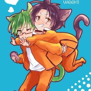[Honeyamber] Shin-chan, I'm Scared – Kuroko no Basuke dj [Eng] – Gay Yaoi image 025