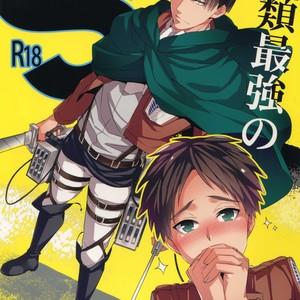 [Crazy9 (Ichitaka)] Jinrui Saikyou no S – Shingeki no Kyojin dj [JP] – Gay Yaoi