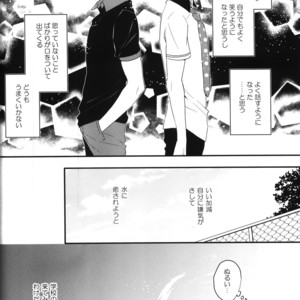 [Lapislazuli (AOI Tomomi)] Free! dj – Mizutomo! [JP] – Gay Yaoi image 004