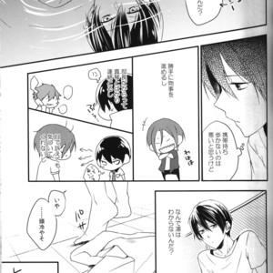 [Lapislazuli (AOI Tomomi)] Free! dj – Mizutomo! [JP] – Gay Yaoi image 005