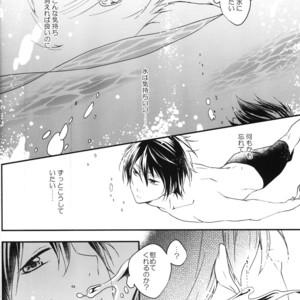 [Lapislazuli (AOI Tomomi)] Free! dj – Mizutomo! [JP] – Gay Yaoi image 006