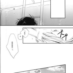 [Lapislazuli (AOI Tomomi)] Free! dj – Mizutomo! [JP] – Gay Yaoi image 010