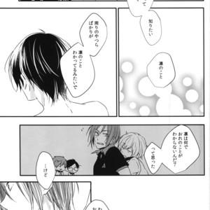 [Lapislazuli (AOI Tomomi)] Free! dj – Mizutomo! [JP] – Gay Yaoi image 019
