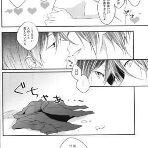 [Lapislazuli (AOI Tomomi)] Free! dj – Mizutomo! [JP] – Gay Yaoi image 020