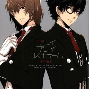 [Polaris (Mihoshi Haruka)] Play Play Costume – Persona 5 dj [JP] – Gay Yaoi