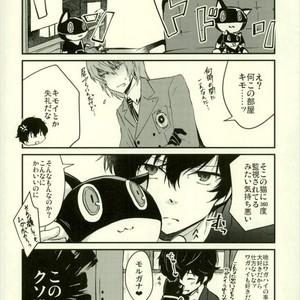 [Polaris (Mihoshi Haruka)] Play Play Costume – Persona 5 dj [JP] – Gay Yaoi image 003