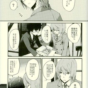 [Polaris (Mihoshi Haruka)] Play Play Costume – Persona 5 dj [JP] – Gay Yaoi image 004