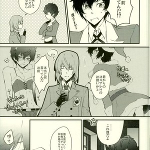 [Polaris (Mihoshi Haruka)] Play Play Costume – Persona 5 dj [JP] – Gay Yaoi image 006