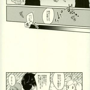 [Polaris (Mihoshi Haruka)] Play Play Costume – Persona 5 dj [JP] – Gay Yaoi image 013