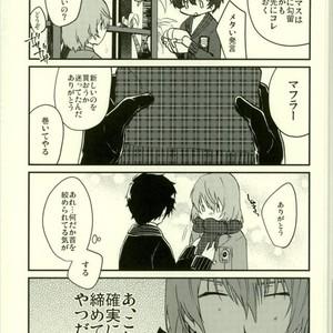 [Polaris (Mihoshi Haruka)] Play Play Costume – Persona 5 dj [JP] – Gay Yaoi image 014