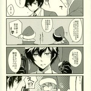 [Polaris (Mihoshi Haruka)] Play Play Costume – Persona 5 dj [JP] – Gay Yaoi image 015