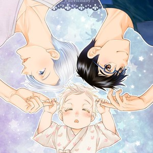 [K2COMPANY (Kodaka Kazuma)] Bedtime Stories – Yuri!!! on Ice dj [Eng] – Gay Yaoi