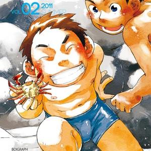 [Shounen Zoom (Shigeru)] Manga Shounen Zoom Vol. 02 [kr] – Gay Yaoi