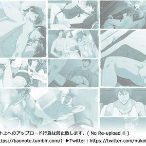 [Wasukoro (Nukobao)] NU002 – Gay Yaoi image 135