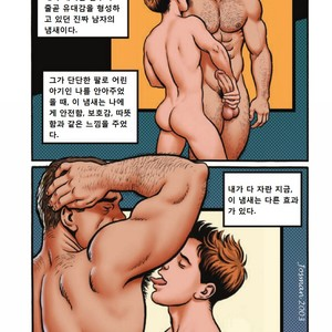 [Josman] The Night Visitor [kr] – Gay Yaoi image 003