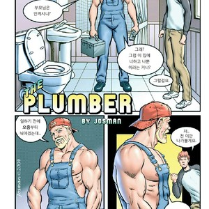 [Josman] The Plumber [kr] – Gay Yaoi