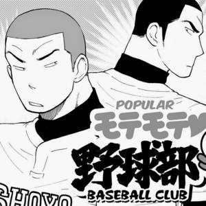 [Akahachi] Popular Baseball Club Boys 1 [Esp] – Gay Yaoi image 002