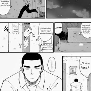 [Akahachi] Popular Baseball Club Boys 1 [Esp] – Gay Yaoi image 012