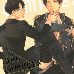 [MYM] idol complex – Attack on titan dj [JP] – Gay Yaoi