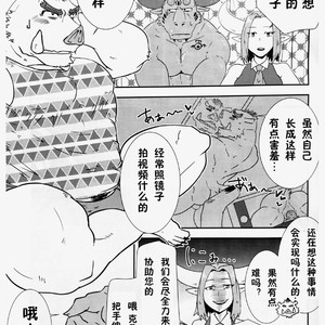 [Koedame (Sei Torao)] NON CATTLE 2 [cn] – Gay Yaoi image 010